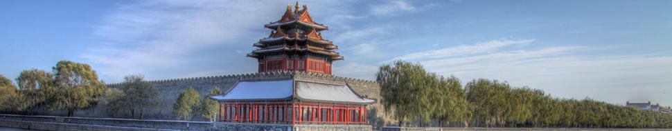 Pek�n - Beijing
