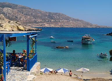 Maravillas de Grecia