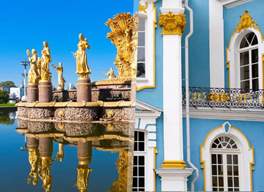 Rusia: Mosc� y San Petersburgo Al Completo (Tren nocturno)