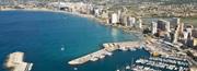 Viajes y Vacaciones en Alicante