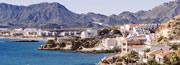Viajes y Vacaciones en Almer�a