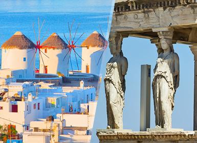 Grecia: Atenas y Mykonos en avión