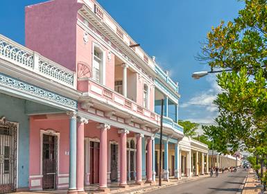 Cuba: Habana, Santiago, Holguín, Trinidad y Cienfuegos