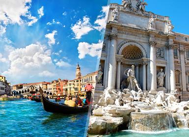Italia: Roma y Venecia en avión