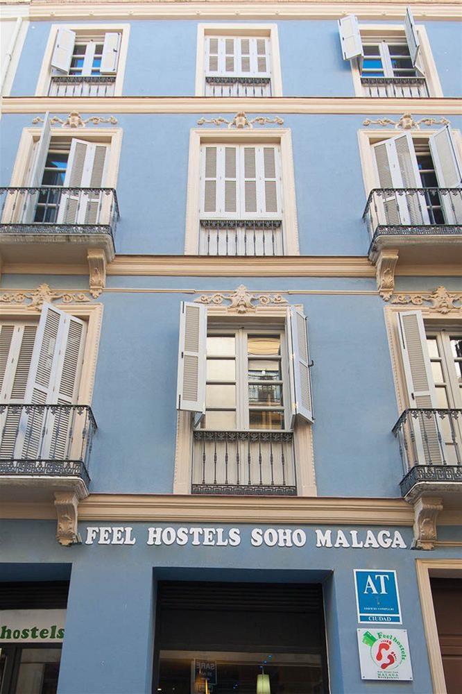 Trenes valencia m laga desde 32 ofertas de billetes ave y renfe mas rapido y sencillo - Ofertas desde malaga ...