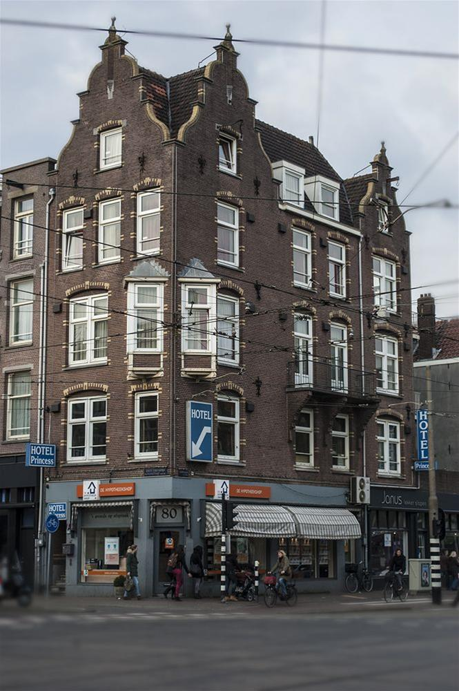 Trenes Par S Msterdam Desde 25 Ofertas De Billetes