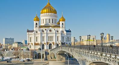 Rusia: Moscú y San Petersburgo Al Completo Plus (Tren diurno)