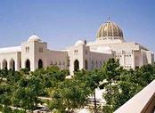 Vuelos baratos Málaga Doha, AGP - DOH
