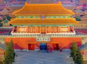 Vuelos baratos Madrid Pekin, MAD - BJS