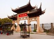 Vuelos Madrid Shanghai - Hongqiao, MAD - SHA