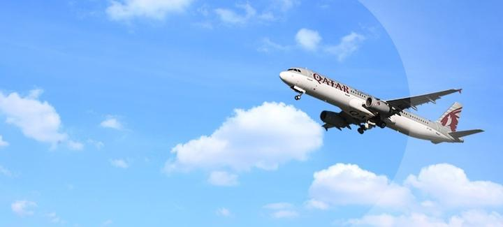 Última llamada para estas fantásticas ofertas de Qatar