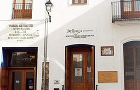Complejo Rural La Belluga image 2