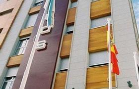 Aparthotel Ciudad De Lugo image 1
