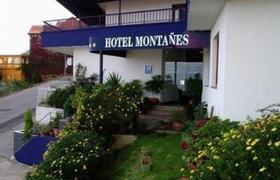Monta�es image 6