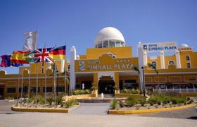 Zimbali Playa image 0