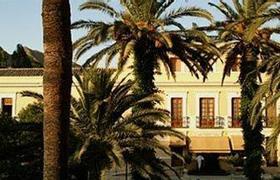 Balneario Archena - Le�n image 1