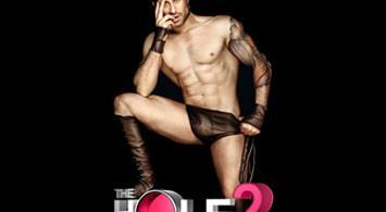 The Hole 2 - Palma | notengoplan
