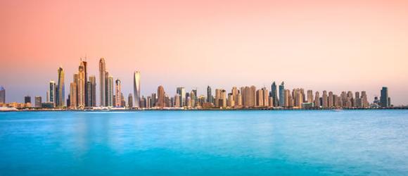 Hoteles en Dubai