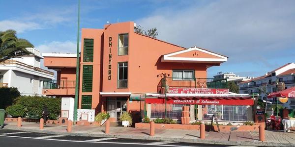 Hoteles baratos en puerto de la cruz desde 10 logitravel - Hoteles en puerto de la cruz baratos ...