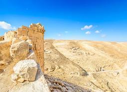 Jordania con noche en Wadi Rum y noche en Mar Muerto Al Completo