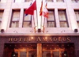 HotelAmadeus