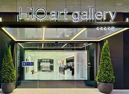 HotelH10 Art Gallery