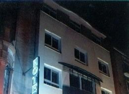 HotelSerrano