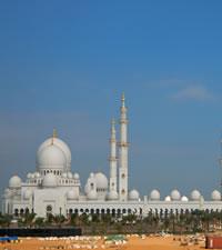Introducción Emiratos Árabes Unidos