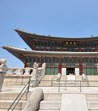 Introducción Corea del Sur