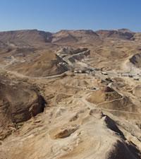 Introducción Israel