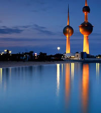 Introducción Kuwait