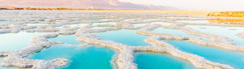 Circuito Jordania : Jordania con aqaba y mar muerto circuito