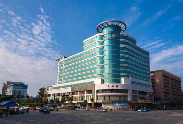 Zhejiang Hotel