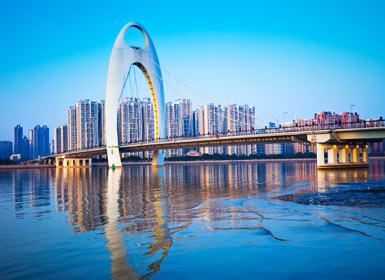 Guangzhou (Cantón)