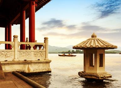Hangzhou (Hancheu)