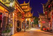 Vuelos Madrid Chengdu, MAD - CTU