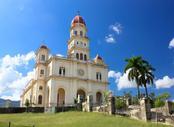 Vuelos baratos Madrid Santiago de Cuba, MAD - SCU