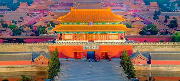 Mejor precio de Barcelona a Pekin