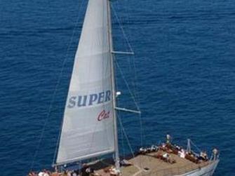 Catamaran Supercat con transporte
