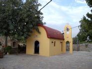 Arolithos Traditional Village Hotel